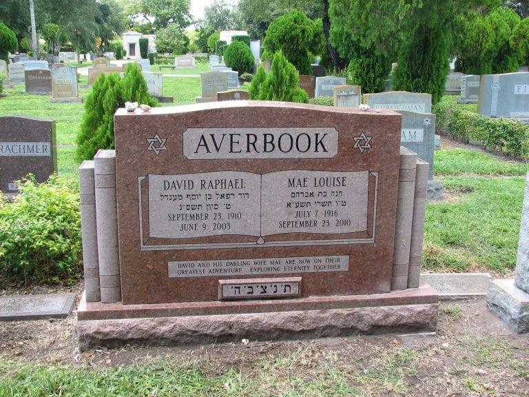 Averbook Jewish Upright Headstone