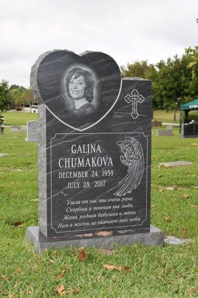 Chumakova Heavenly Upright Monument