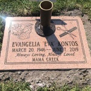Kontos Greek Flat Memorial