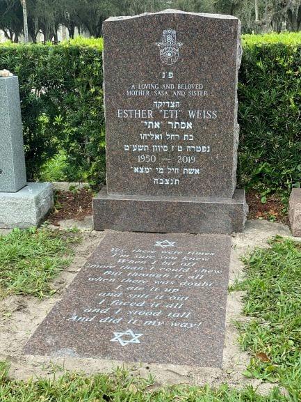 Weiss Jewish Upright Memorial