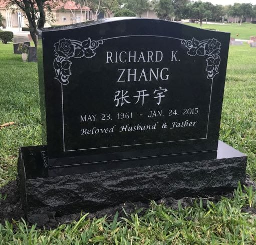 Zhang Floral Upright Headstone